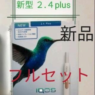 アイコス(IQOS)のIQOS 2.4 Plus アイコス #フルセット #新品 #即発 #最安値 (タバコグッズ)