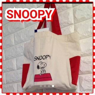 SNOOPY - スヌーピー非売品 SNOOPY非売品 中古