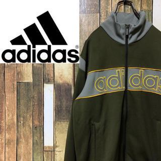 adidas - 【レア】アディダスadidas☆ビッグロゴデザインジャージジャケット