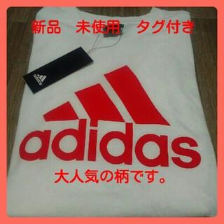 アディダス(adidas)の新品 アディダスTシャツ(Tシャツ/カットソー(半袖/袖なし))