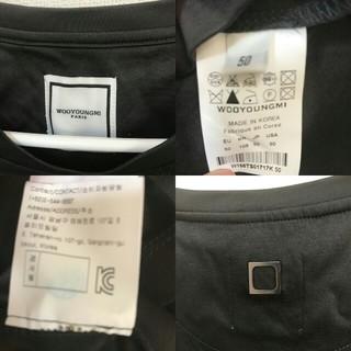 ウーヨンミ(WOO YOUNG MI)の極美品/ウーヨンミWOOYOUNGMI/ビッグシルエットカットソー Tシャツ(Tシャツ/カットソー(半袖/袖なし))