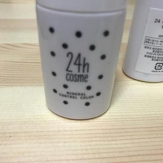 ニジュウヨンエイチコスメ(24h cosme)の24hコスメ ミネラルコントロールベースカラー 01 ブライトピンク(化粧下地)