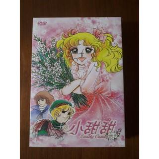 キャンディキャンディ 全115話 DVD-BOX 【新品・未開封】