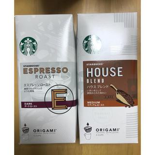 スターバックスコーヒー(Starbucks Coffee)のスターバックス コーヒー 10袋(コーヒー)
