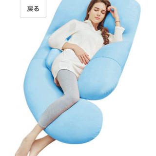抱き枕 妊婦枕 赤ちゃんベッド 1本5役枕 妊婦 いびき対策(枕)