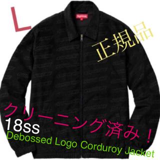 シュプリーム(Supreme)の18ss  Debossed Logo Corduroy Jacket!正規品!(ブルゾン)