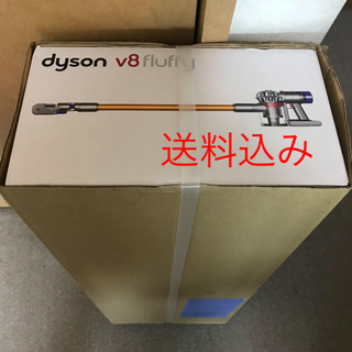 ダイソン(Dyson)の新品未開封 dyson V8 Fluffy SV10FF2(掃除機)