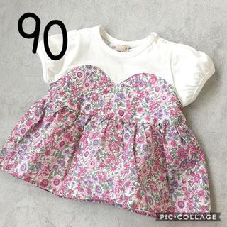 petit main - petit main 新品未使用 90 花柄Tシャツ