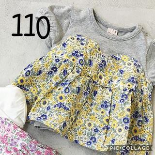 petit main - petit main 新品未使用 110 花柄Tシャツ