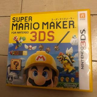ニンテンドー3DS(ニンテンドー3DS)のNINTEND 3DS スーパーマリオメーカー(家庭用ゲームソフト)