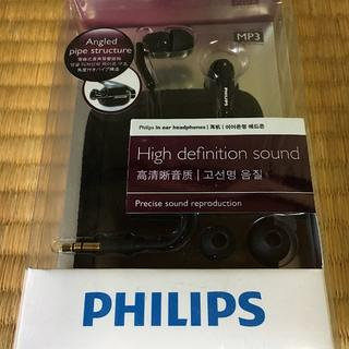 フィリップス(PHILIPS)の【新品】PHILIPS イヤホン カナル型 ブラック SHE9700-A(ヘッドフォン/イヤフォン)