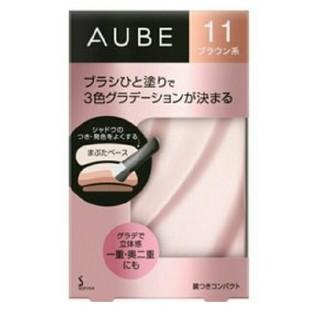 オーブクチュール(AUBE couture)の【新品】オーブブラシひと塗りシャドウN11(アイシャドウ)