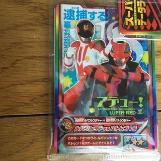バンダイ(BANDAI)の新品未開封 スーパー戦隊 ルパンレンジャー vsパトレンジャー(シングルカード)