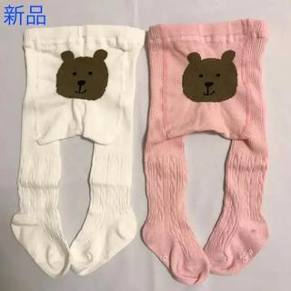 ベビーギャップ(babyGAP)の新品未使用★babyGAPくまさんタイツ リブ編み80cm 2点セット(靴下/タイツ)
