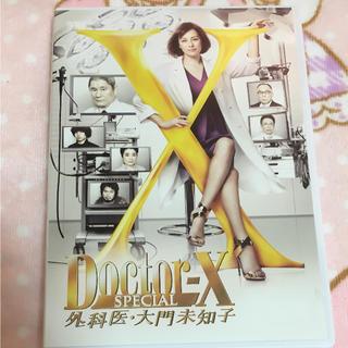 Hey! Say! JUMP - ドクターX dvd