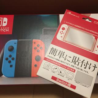 ニンテンドースイッチ(Nintendo Switch)の液晶シート付き nintendo switch 本体(家庭用ゲーム本体)