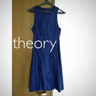 theory - ≪中古美品≫S ~Mサイズほど セオリー 紺リネン プリーツ ワンピース