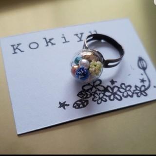 ガラスドームリング【ブルー系①】、指輪、かすみ草、ハンドメイド