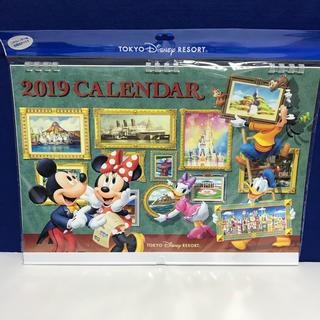 Disney - 壁かけカレンダー 横長 ディズニー