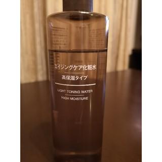 MUJI (無印良品) - 無印エイジングケア化粧水