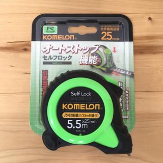 新品 コメロン 5.5m コンベックス セルフロック メーター 尺貫 25mm(工具/メンテナンス)