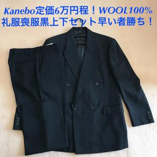 カネボウ(Kanebo)のカネボウ高品質礼服喪服早い者勝ち(セットアップ)