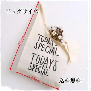 彡人気TODAY'S SPECIAL Marche Bag マルシエバッグ(大)(エコバッグ)