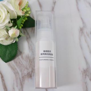 MUJI (無印良品) - 新品未使用|無印 敏感肌用薬用美白美容液 50ml