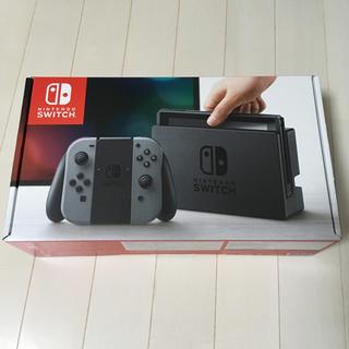 ニンテンドースイッチ(Nintendo Switch)の新品未使用NINTENDO switch ニンテンドースイッチ グレー(家庭用ゲーム本体)