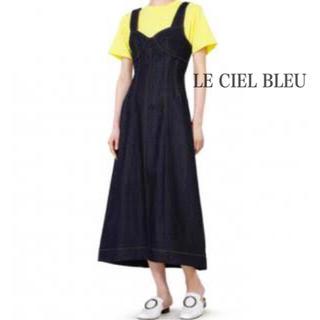 LE CIEL BLEU - 今期完売ドレス♡united tokyo CLANE ameri plage