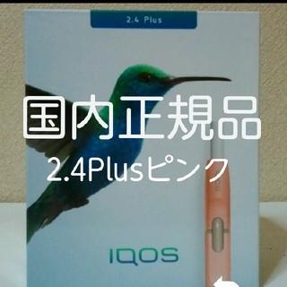 アイコス2.4Plusロゼピンク 国内正規品(タバコグッズ)