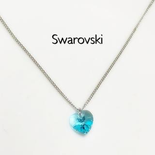 SWAROVSKI - スワロフスキーネックレス♡ライトターコイズハート