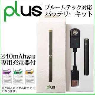 激安‼︎「正規品」プルームテック対応『Plus』電子タバコ★送料無料★(タバコグッズ)