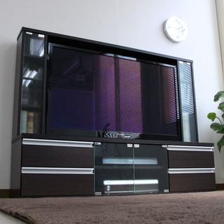 テレビ台 ゲート型 50インチ 大型テレビ対応  JSTV-503