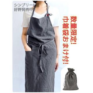 おしゃれ ナチュラルで上質 リネン エプロン グレー カフェ DIY作業服(その他)