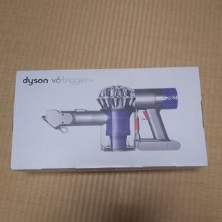 ダイソン(Dyson)のdyson v6 trigger+(掃除機)