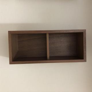 ムジルシリョウヒン(MUJI (無印良品))のニモ様 専用 壁に付けられる家具・箱・幅44cm ウォールナット材 (棚/ラック/タンス)
