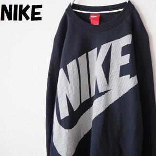 ナイキ(NIKE)の【大人気】NIKE ナイキ ビックロゴスウェット ブラック サイズM(スウェット)