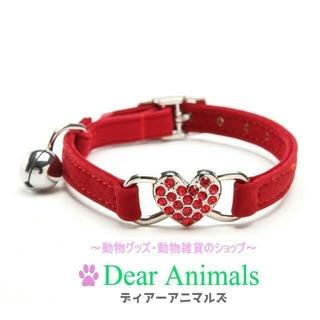 猫首輪 小型犬首輪「赤色♪」キラキラハートチャーム♪ 新品未使用品 送料無料(猫)