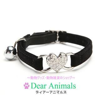 猫首輪 小型犬首輪「黒色♪」キラキラハートチャーム♪ 新品未使用品 送料無料(猫)