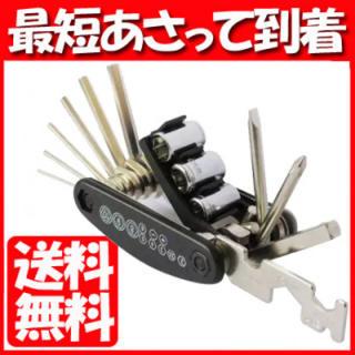 自転車 工具セット 多機能工具 マルチツール 携帯工具 サドルバッグに収納可能(工具/メンテナンス)