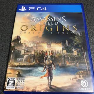 プレイステーション4(PlayStation4)のアサシンクリード オリジンズ(家庭用ゲームソフト)