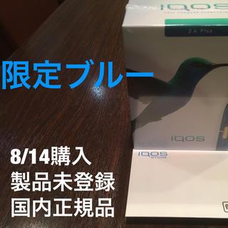 アイコス(IQOS)のiqos 2.4プラス 国内限定ブルー 新品未開封 (タバコグッズ)