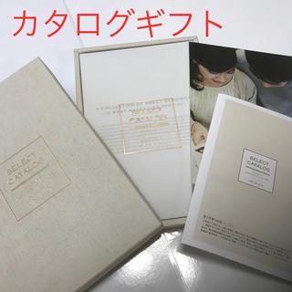 柳宗理 - 新品 セレクトカタログ Plan・Do・See Inc. カタログギフト