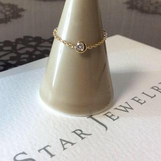スタージュエリー(STAR JEWELRY)のスタージュエリー ダイヤチェーンリング(リング(指輪))