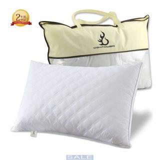 OSKPOWER 安眠 枕 ソフトタイプ 快眠枕 高反発枕(枕)