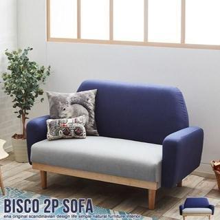座り心地バツグン!Bisco コンパクトサイズ☆二人掛け用ツートンソファ