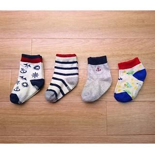 ベビー幼児乳児 靴下8~12㎝ 靴下 4足セット春夏秋冬用 滑り止めつきソックス(靴下/タイツ)