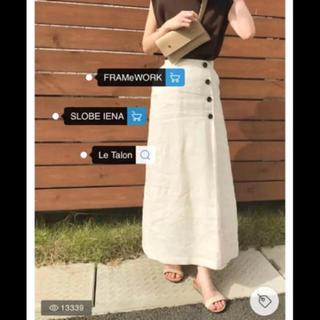 イエナスローブ(IENA SLOBE)のslove iena  スローブイエナ  麻ボタンタイトスカート(ロングスカート)