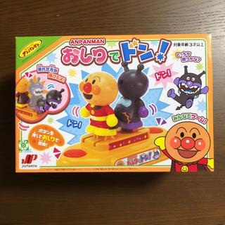 アンパンマン - 【新品】アンパンマンおもちゃ おしりでドン!